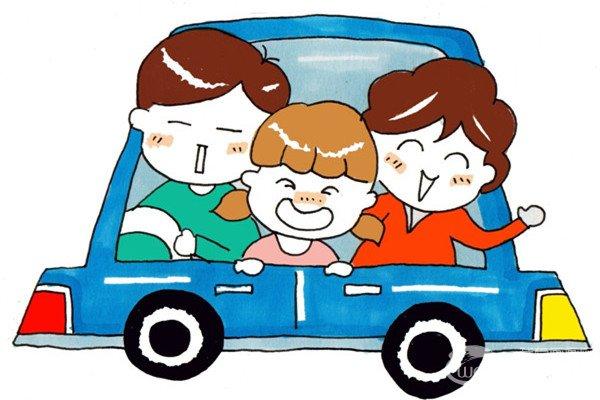 卡通人物画幸福一家人