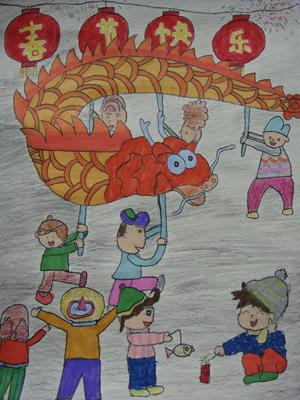 热闹看舞龙 元宵节儿童画图片