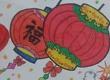 张灯结彩庆国庆 庆祝国庆节日儿童画