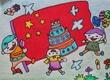 国庆节儿童画图片在线欣赏