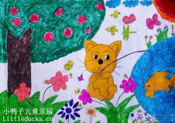 秋天系列儿童画  小猫钓鱼