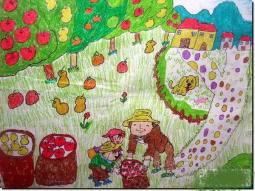 果实累累  秋天的丰收的儿童画