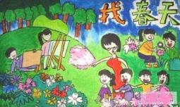 小学春天儿童画  找春天