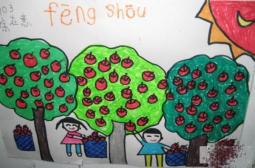 丰收的秋天  儿童画秋天的图画