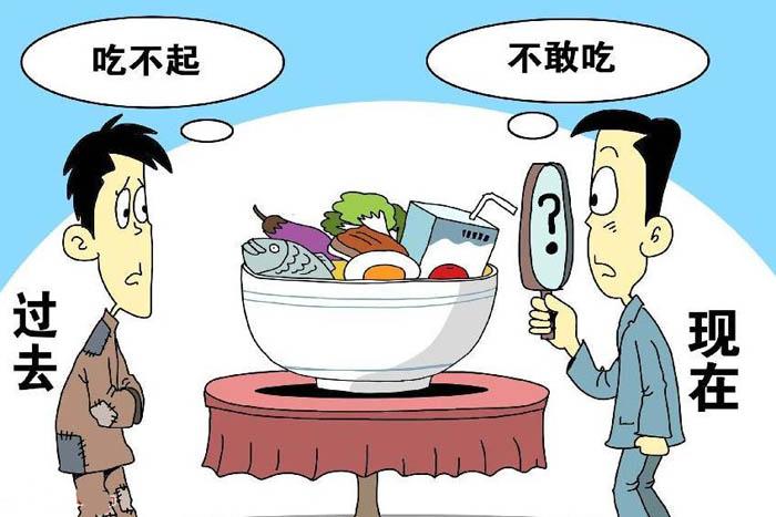 食品安全及卫生漫画,从吃不起到不敢吃