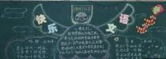 汉字之美语言文化之美