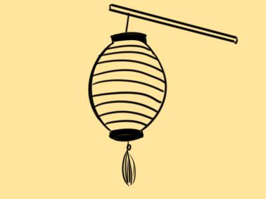 好看的灯笼简笔画怎么画?