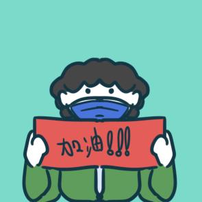 为武汉加油的简笔画图片教程大全 护士简笔画图片