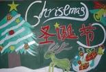 圣诞节黑板报