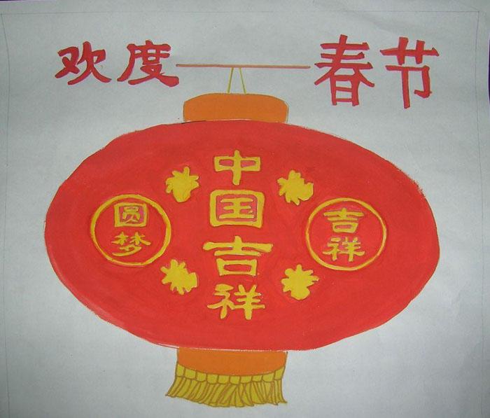 2020年春节手抄报版面设计图,欢度春节 农历节日手抄报图片