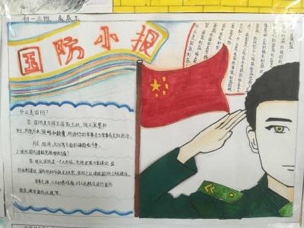 红色教育手抄报资料,红色之旅 红色教育手抄报