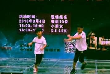 少儿舞蹈培训《show time》男生舞蹈
