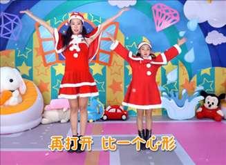 儿童舞蹈少儿舞蹈《美丽美丽圣诞》分解教学