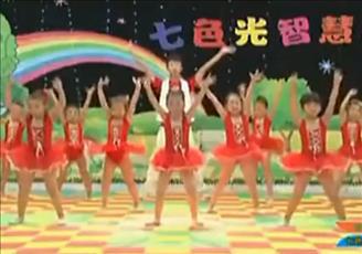 幼儿舞蹈健康歌视频 儿童舞蹈 《健康歌》