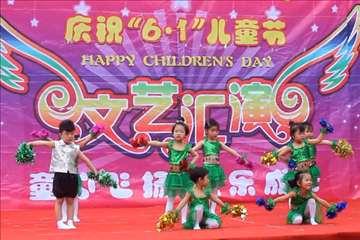 郯城街道中心幼儿园小班舞蹈 六一儿童节舞蹈