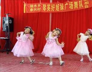 《快了宝贝》儿童舞蹈
